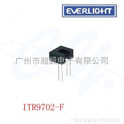 ITR9702-F 亿光对射式光电开关 槽型光遮断器