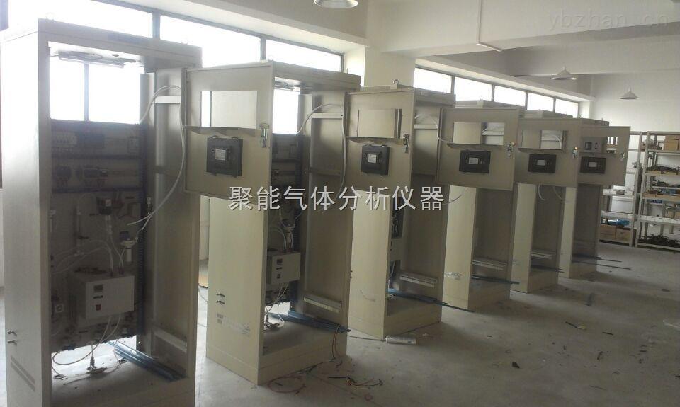 厂家直销CEMS烟气排放分析仪,烟气检测仪