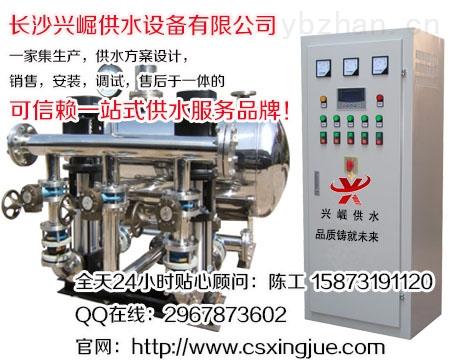 揭阳箱式无负压变频供水设备