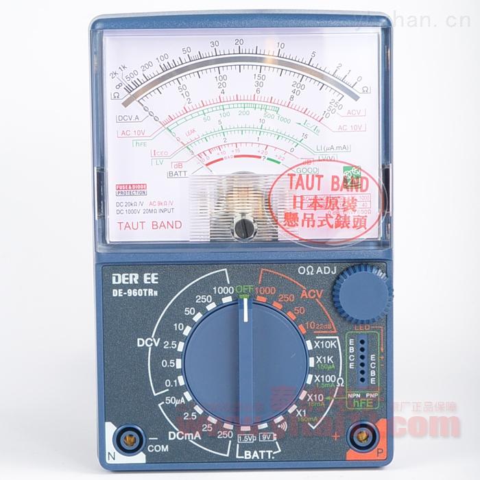 台湾得益DEREE指针式万用表DE960TRn