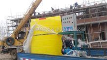 棗莊HB-100二氧化氯發生器 設備大小