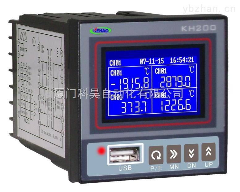KH200BF-超小型无纸记录仪