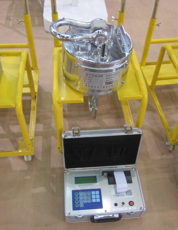 30T无线耐高温电子吊秤