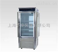 智能生化培養箱生產廠家
