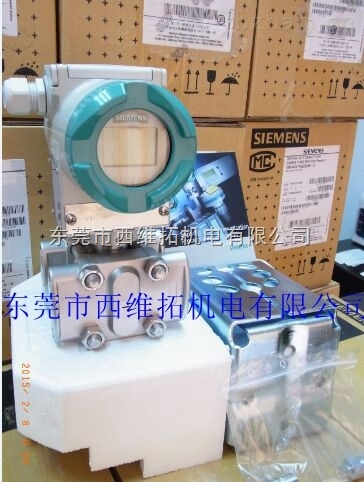 7MF4033-1EA10-2PB6-Z变送器