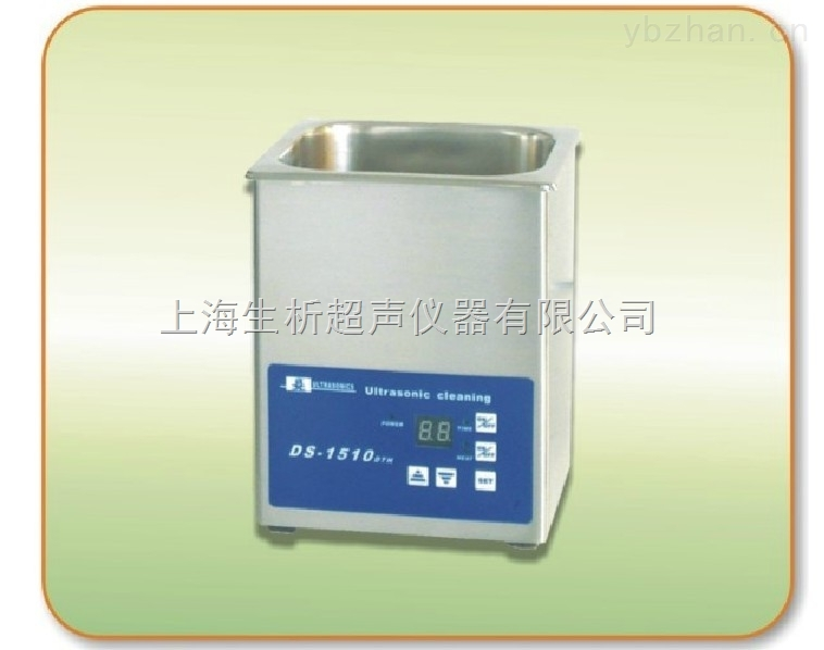 DS-1510DTH超声波清洗器、清洗仪器上海厂家