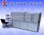 微焦点工业CT-ALPHA