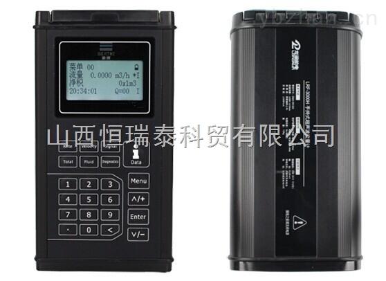 山西现货供应建恒DCT1258C手持式超声波流量计
