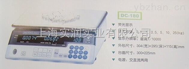 DC-180寺岡電子秤