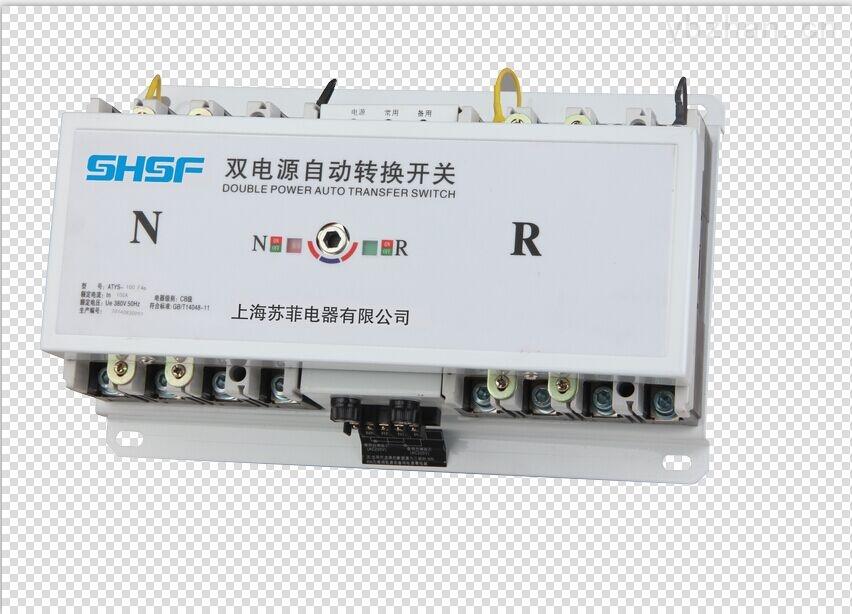 经济型双电源切换开关SFQ2M-100A/4P