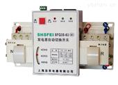 经济微断型双电源SFQ3S-63A/4P
