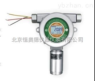 工業氧氣檢測儀/微量氧氣檢測儀/氧含量分析儀