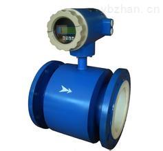 DN200自來水流量計廠家--金湖美高儀表有限公司