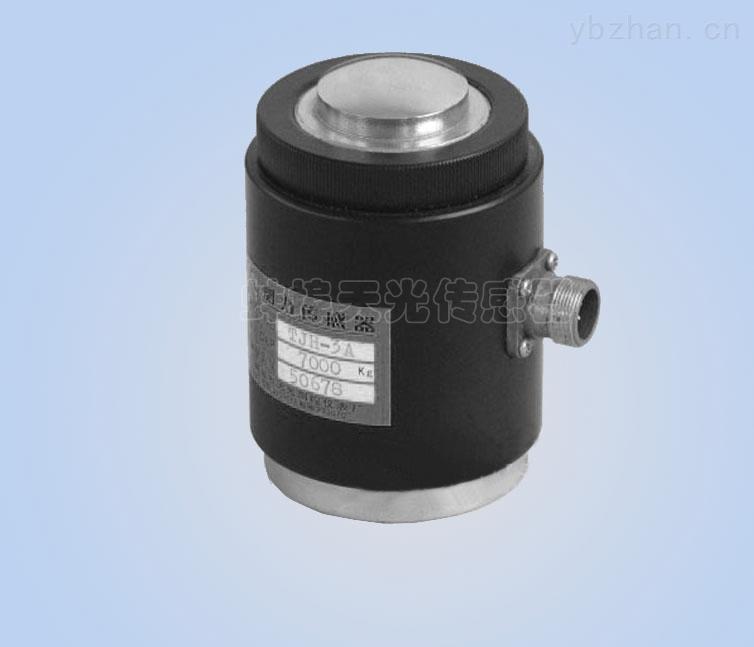 TJH-3柱式荷重傳感器-煤炭冶金行業專用柱式荷重傳感器