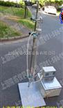 标准2151罗氏泡沫仪/不锈钢支架