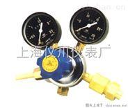 氮气减压器YQD-37A