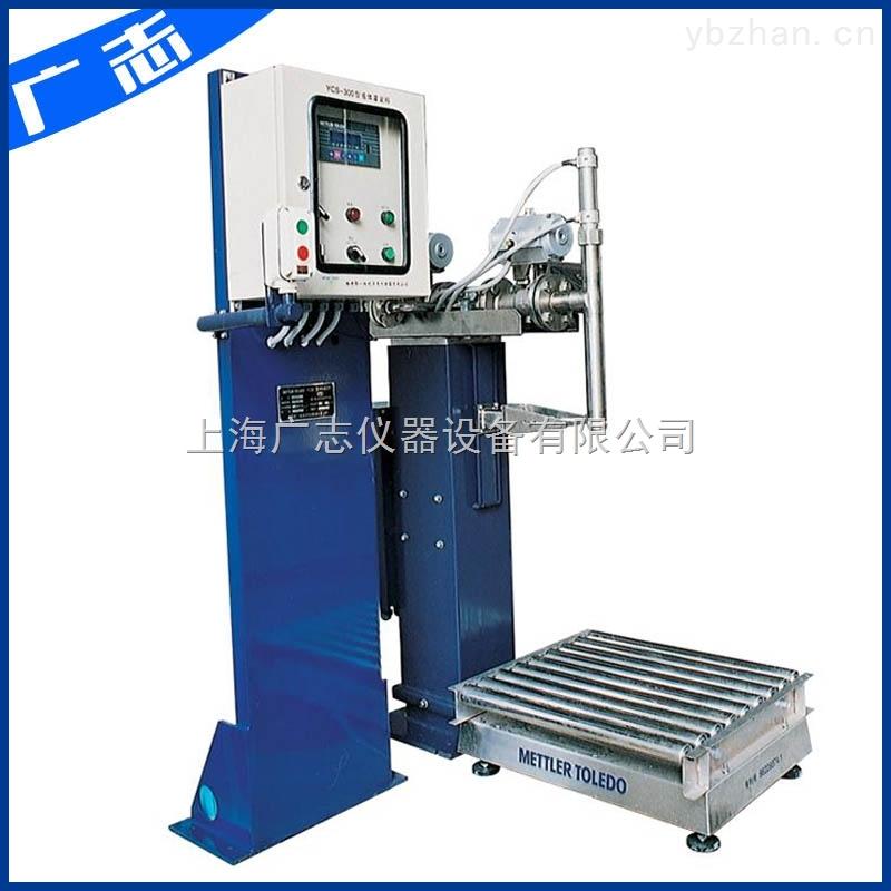 5升洁瓷净液体灌装机,防腐称重分装机设备