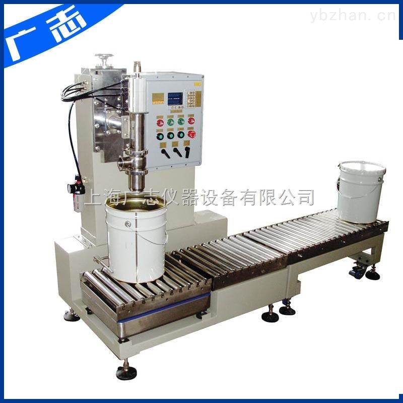 30L敞口桶化工溶剂灌装机