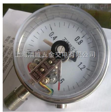 耐震磁助式电接点压力表
