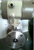 渦輪柴油流量計