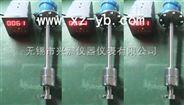 微型浮球液位控制器