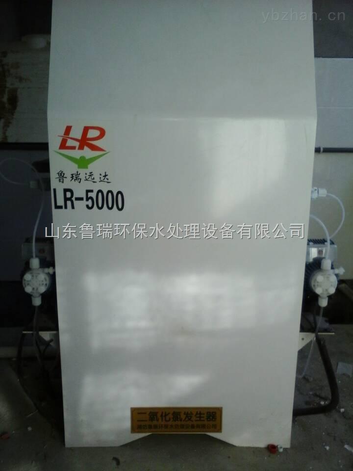 LR-白城半自动二氧化氯发生器售后服务*!