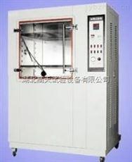 GT-SC-512汽车零部件防尘测试箱 砂尘试验箱
