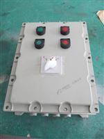 BXMD防爆仪表配电箱