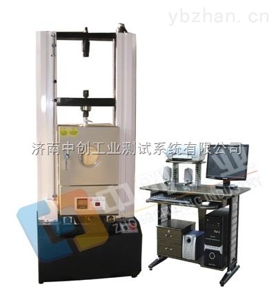 铝型材隔热条拉伸试验机