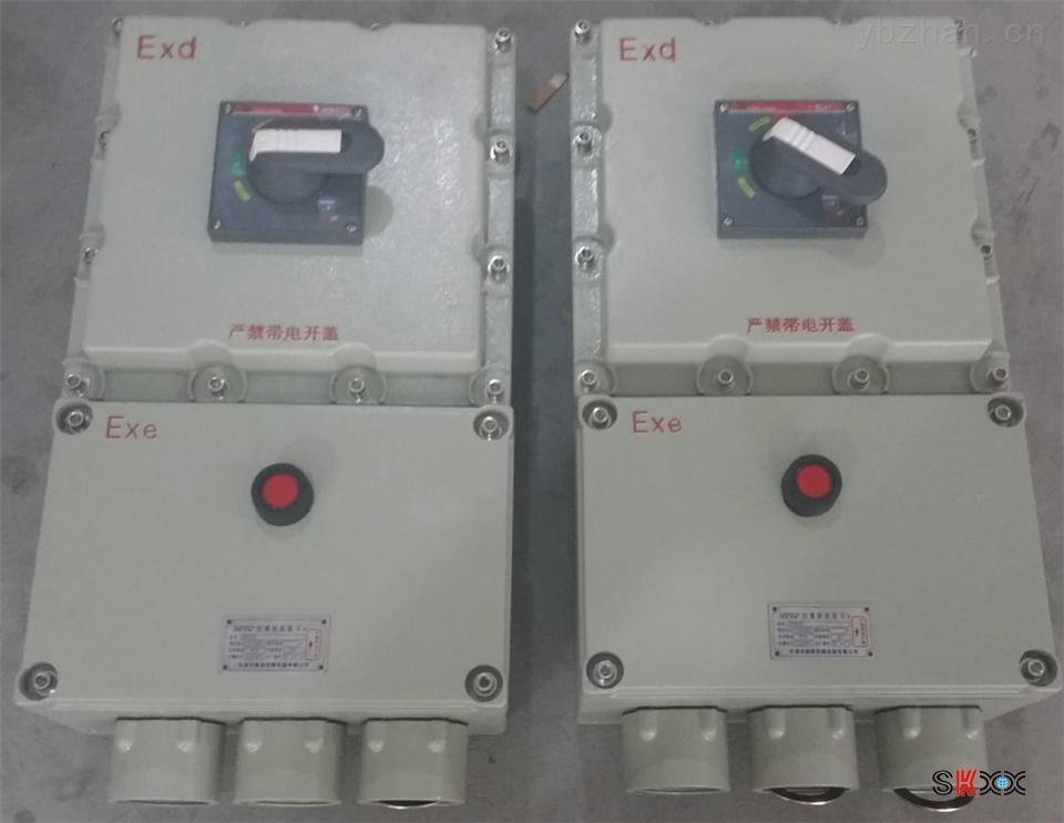 bdz52-32a防爆断路器_断路器测试仪-中国仪表网