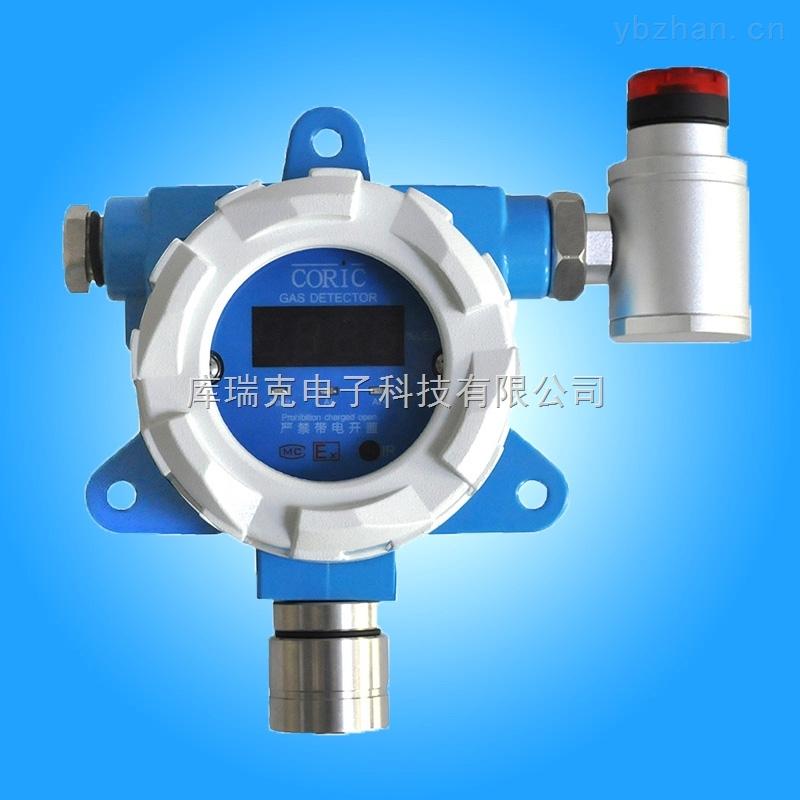 耐高溫氣體報警器