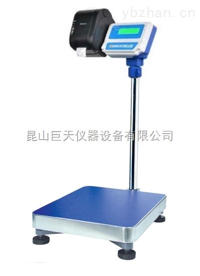300公斤標簽打印電子秤