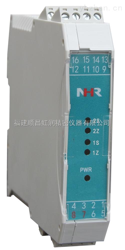 NHR-A4系列-电量变送器