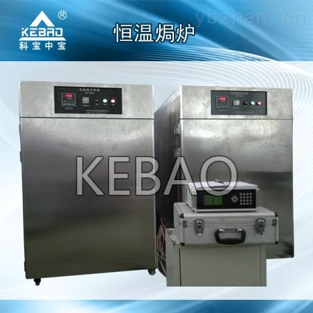 实验室专用精密型高温试验箱