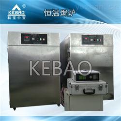 KB-TK-72实验室专用精密型高温试验箱