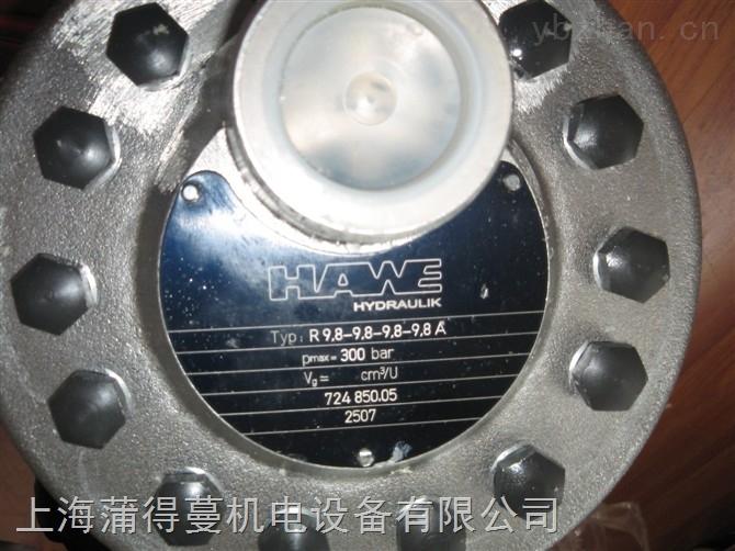 TR 2-2R-3/8德国哈威 /HAWE 电磁阀