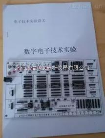 DL19-ZTEZ-3A-数字电路实验板