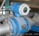 硫酸专用流量计