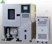 三综合试验箱/复合式环境试验箱