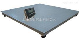 SCS防爆电子地磅秤1.5*1.5
