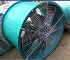 BT35防爆轴流风机维护方法