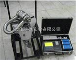 中山15T钢厂吊钩称/15T数显吊磅精度2KG