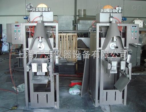 干 粉砂 浆包装机