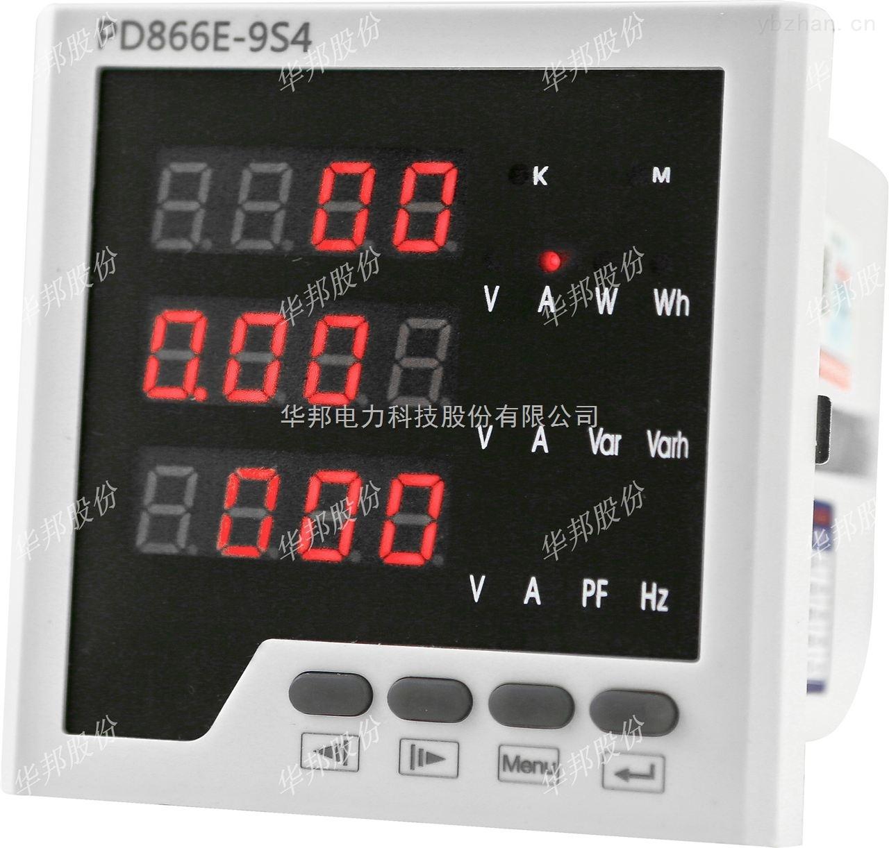 PD668E-E系列多功能網絡儀表