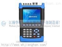 供应JHGSZ 光数字继电保护测试仪厂家