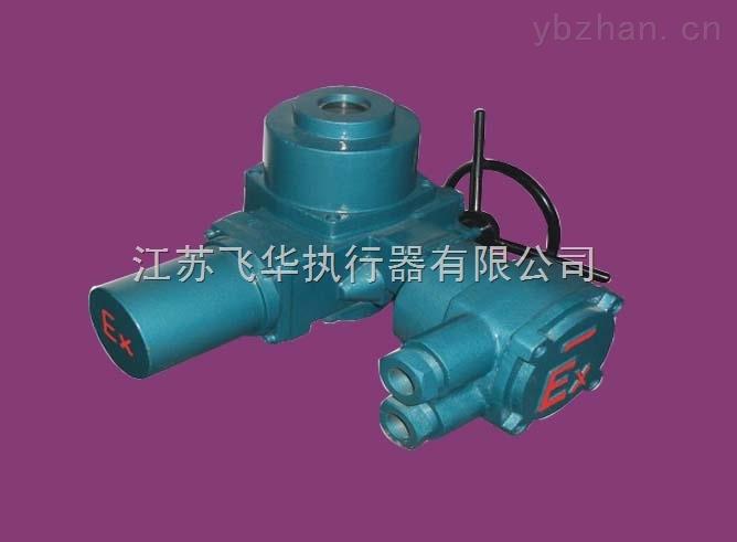 防爆型电动装置