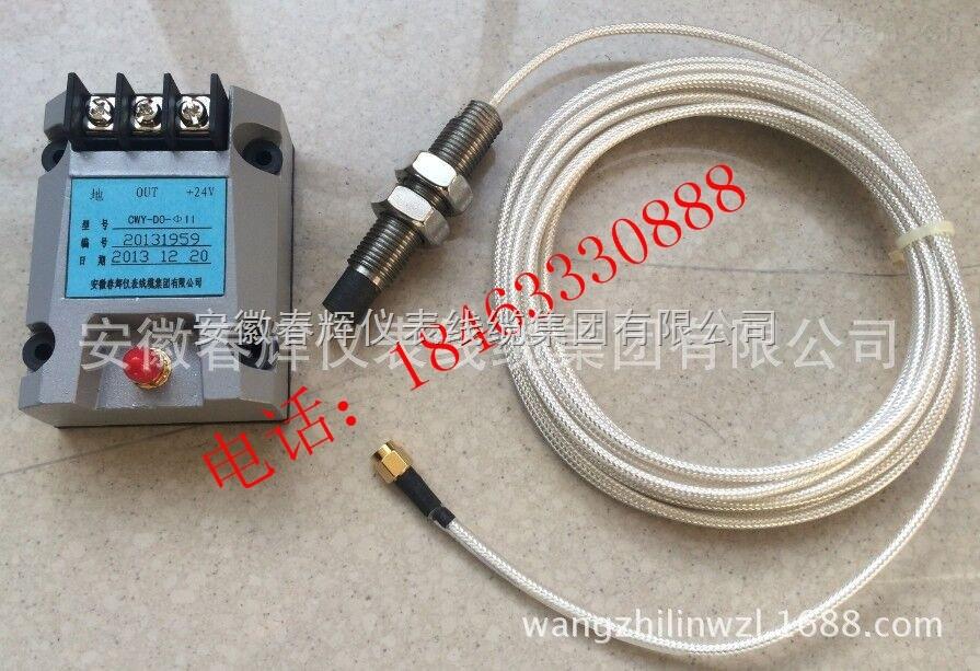 电涡流位移传感器(生产厂家)