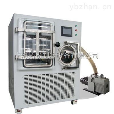 冷冻干燥机TF-SFD-5(普通型)