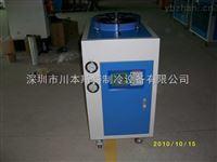循环水制冷设备,水制冷机
