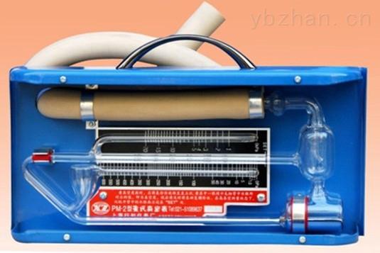 上海生产PM-2组合式麦氏真空计